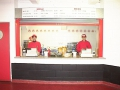 E3 Bar @ Arsenal FC, Highbury